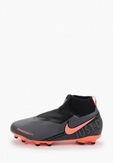 Бутсы Nike JR PHNTOM VSN ACADEMY DF FG/MG