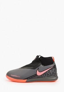 Бутсы зальные Nike JR PHANTOM VSN ACADEMY DF IC