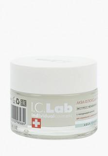 Флюид для лица I.C. Lab