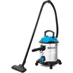 Профессиональный пылесос KITFORT KT-548