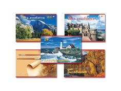 Альбом для рисования Hatber Пейзажи А4 24 листа А33050