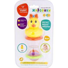 Игрушка для ванны Жирафики Ути Утя. Водная мельница, 15 см