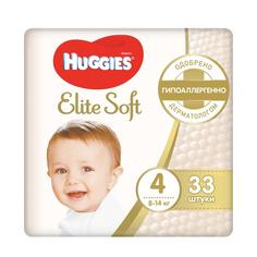 Подгузники Huggies Elite Soft 4 (8-14 кг) 33 шт