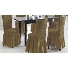 Набор из 6 чехлов для стульев Juanna