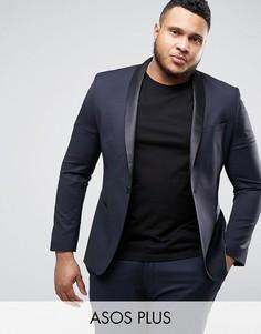 Темно-синий пиджак-смокинг зауженного кроя ASOS PLUS