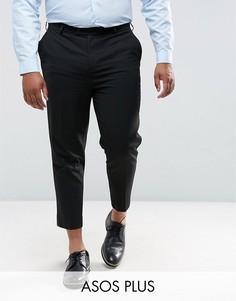 Черные зауженные брюки ASOS DESIGN Plus-Черный