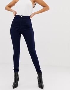 Темно-синие супероблегающие джинсы стретч с завышенной талией Missguided-Темно-синий