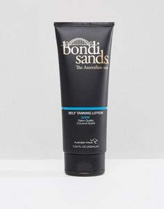 Лосьон-автозагар темного оттенка Bondi Sands, 200 мл-Бесцветный