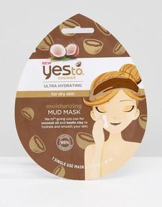 Увлажняющая грязевая маска Yes To-Бесцветный