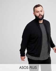 Черная трикотажная спортивная куртка ASOS DESIGN Plus-Черный