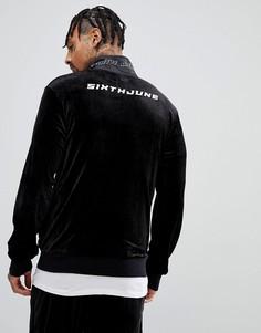 Черная велюровая спортивная куртка с логотипом сзади Sixth June-Черный