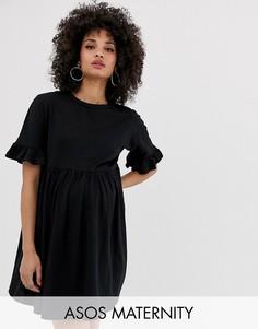 Свободное хлопковое платье с оборками на рукавах ASOS DESIGN Maternity-Черный