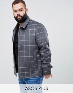 Полушерстяная куртка в клетку на молнии ASOS DESIGN Plus-Серый