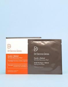 Восстанавливающий пилинг против морщин Dr Dennis Gross Ferulic+Retinol-Бесцветный