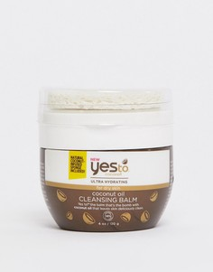 Средство для умывания Yes to Coconut-Бесцветный