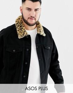 Джинсовая куртка с леопардовым принтом на искусственном меховом воротнике ASOS DESIGN Plus-Черный