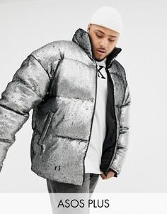 Свободная дутая куртка серебристого цвета с отделкой пайетками ASOS DESIGN Plus-Серебряный