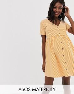 Свободное платье в полоску с пуговицами и V-образным вырезом ASOS DESIGN Maternity-Белый