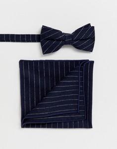 Темно-синий галстук-бабочка в полоску и платок для пиджака Religion