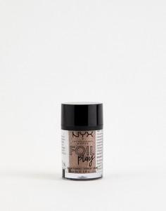 Тени для век NYX Professional Foil Play Cream Pigment - Dauntless-Коричневый