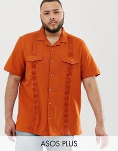 Фактурная oversize-рубашка рыжего цвета с отделкой кроше ASOS DESIGN Plus-Оранжевый