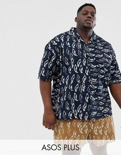 Комбинируемая плотная хлопковая рубашка свободного кроя с абстрактным принтом ASOS WHITE Plus-Темно-синий