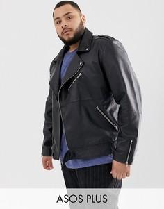 Черная кожаная байкерская куртка ASOS DESIGN Plus-Черный