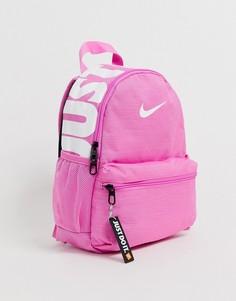 Розовый рюкзак Nike just do it