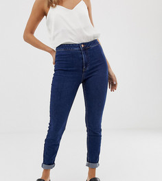 Синие джинсы скинни с завышенной талией New Look-Синий