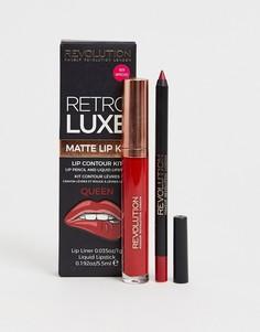 Набор средств для губ с матовым эффектом Revolution Retro Luxe Queen-Красный