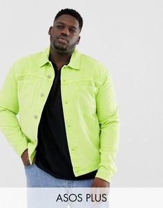 Салатовая джинсовая куртка ASOS DESIGN Plus-Зеленый