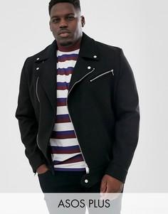 Черная байкерская куртка с добавлением шерсти ASOS DESIGN Plus-Черный