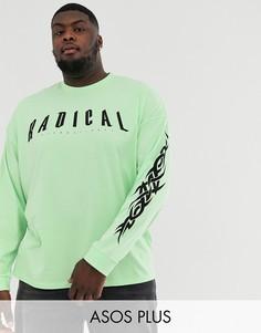 Свободная футболка с длинным рукавом и принтом на груди ASOS DESIGN Plus-Зеленый