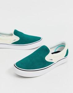Зеленые кеды-слипоны Vans ComfyCush-Зеленый