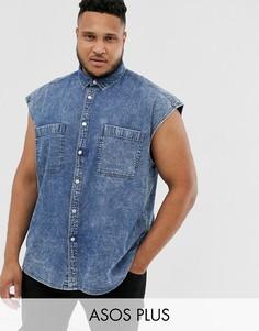 Джинсовая oversize-рубашка без рукавов с эффектом кислотной стирки ASOS DESIGN Plus-Синий
