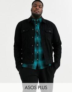 Черная джинсовая куртка ASOS DESIGN Plus-Черный