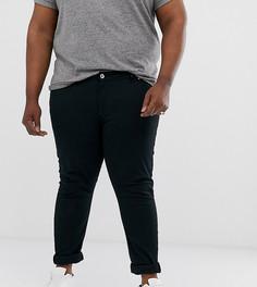 Черные узкие джинсы Farah Drake-Черный