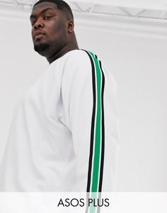 Белый oversize-свитшот с трикотажными полосками и вставкой в рубчик ASOS DESIGN Plus