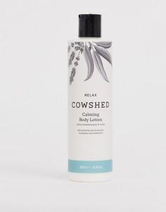 Успокаивающий лосьон для тела Cowshed - RELAX-Бесцветный