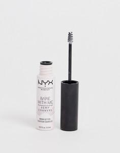 Фиксирующий гель для бровей с конопляным маслом NYX Professional Makeup - Bare With Me-Очистить
