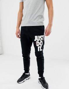 Черные зауженные джоггеры с логотипом Nike JDI 931903-010-Черный