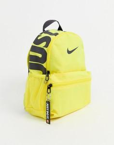 Миниатюрный желтый рюкзак Nike Just Do It