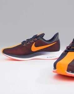 Бордово-оранжевые кроссовки Nike Running Pegasus Turbo-Фиолетовый