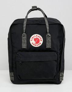 Черный рюкзак с полосатыми лямками Fjallraven Kanken - 16 л
