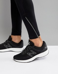 Черные кроссовки New Balance Running Kaymin Fresh Foam MKAYMLK1-Черный