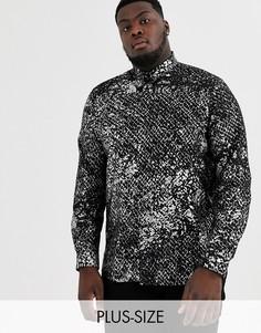 Серебристая прозрачная рубашка со змеиным принтом Twisted Tailor Plus-Серебряный