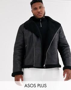 Черная байкерская куртка из искусственной овечьей шерсти с подкладкой из искусственного меха ASOS DESIGN Plus-Черный