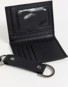 Кожаный бумажник и брелок для ключей KADO-Мульти
