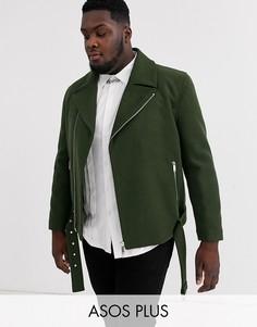 Байкерская куртка хаки с добавлением шерсти и поясом ASOS DESIGN Plus-Зеленый