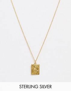Серебряное ожерелье с подвеской-драконом 24 Kingsley Ryan-Серебряный